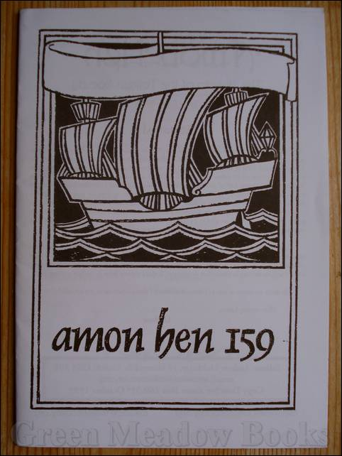 Image for AMON HEN   159