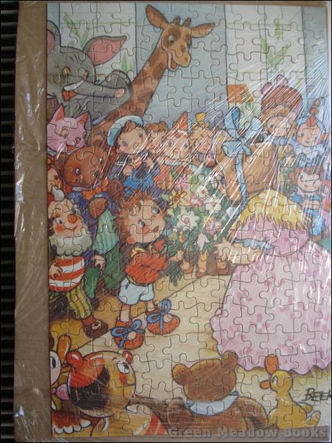 Image for NODDY JIGSAW: NODDY AT THE SCHOOL CONCERT